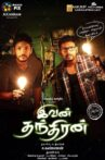 Ivan Thanthiran Movie Streaming Online Watch on Zee5