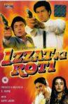 Izzat Ki Roti Movie Streaming Online Watch on Voot