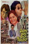 Jaane Bhi Do Yaaro Movie Streaming Online Watch on Amazon, Google Play, Jio Cinema, Shemaroo Me, Tata Sky , Youtube, iTunes