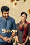Jaanu Movie Streaming Online Watch on Amazon, Disney Plus Hotstar