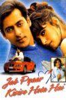 Jab Pyaar Kisise Hota Hai Movie Streaming Online Watch on Amazon, Jio Cinema, MX Player, Shemaroo Me, Tata Sky , Viu, Yupp Tv , iTunes