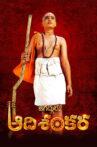 Jagadguru Adi Shankara Movie Streaming Online Watch on MX Player, Sun NXT
