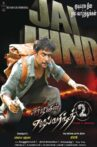 Jai Hind 2 Movie Streaming Online Watch on Zee5