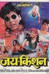 Jai Kishen Movie Streaming Online Watch on Voot