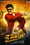 Jai Simha Movie Streaming Online Watch on MX Player, Sun NXT, Zee5
