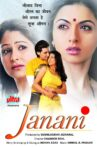 Janani Movie Streaming Online Watch on Amazon