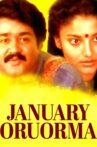 January Oru Orma Movie Streaming Online Watch on Disney Plus Hotstar, ErosNow, Jio Cinema