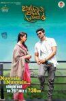 Jaya Janaki Nayaka Movie Streaming Online Watch on Amazon, Viu