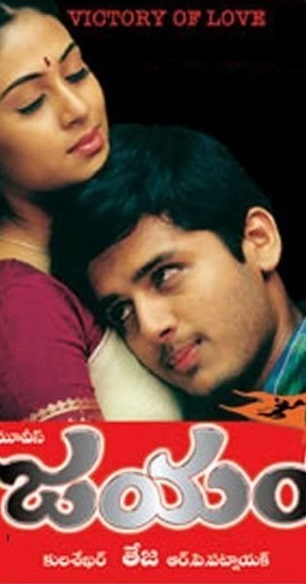 Jayam Movie Streaming Online Watch on Hungama, MX Player, Sun NXT