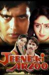 Jeene ki arzoo Movie Streaming Online Watch on ErosNow