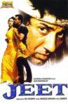 Jeet Movie Streaming Online Watch on Amazon, Jio Cinema, MX Player, Shemaroo Me