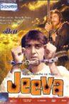 Jeeva Movie Streaming Online Watch on Jio Cinema, Sony LIV