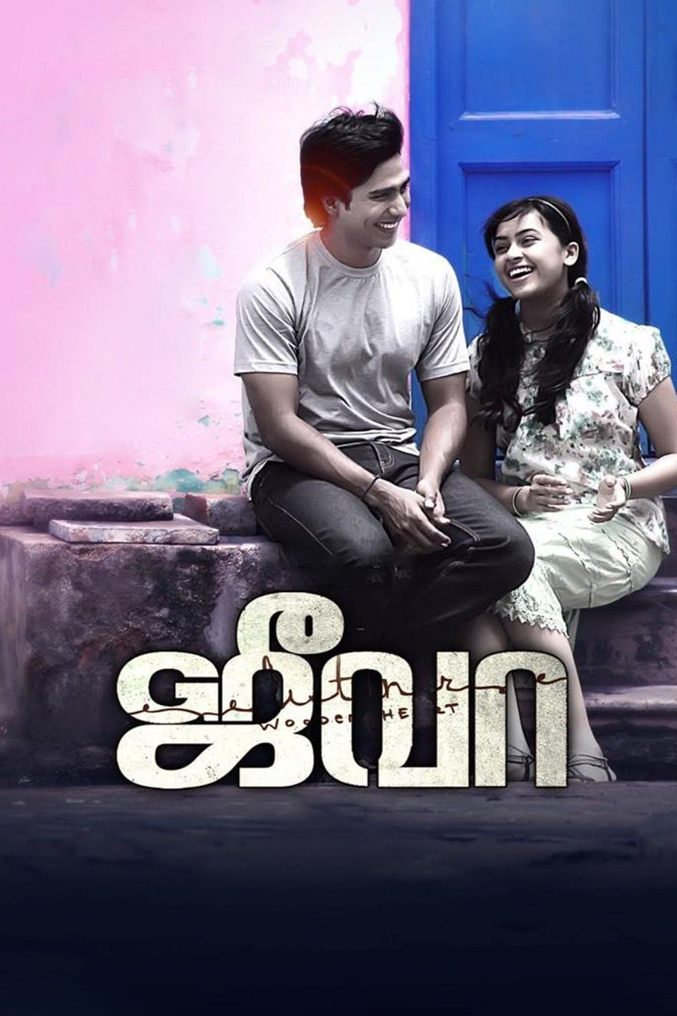 Jeeva Movie Streaming Online Watch on Disney Plus Hotstar, Jio Cinema