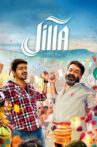 Jilla Movie Streaming Online Watch on MX Player, Sun NXT