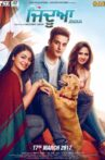 Jindua Movie Streaming Online Watch on Netflix