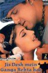 Jis Desh Mein Ganga Rehta Hai Movie Streaming Online Watch on Amazon, Hungama, MX Player, Zee5