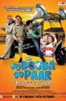 Jo Dooba So Paar: It's Love in Bihar! Movie Streaming Online Watch on ErosNow, Jio Cinema