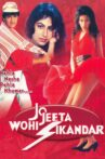 Jo Jeeta Wohi Sikandar Movie Streaming Online Watch on Zee5