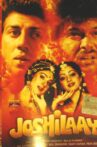 Joshilaay Movie Streaming Online Watch on Amazon