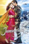 Junooniyat Movie Streaming Online Watch on Amazon, Google Play, Youtube