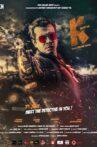 K: Secret Eye Movie Streaming Online Watch on MX Player