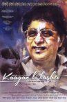 Kaagaz Ki Kashti Movie Streaming Online Watch on Amazon, Google Play, Youtube, iTunes