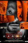 Kaashi in Search of Ganga Movie Streaming Online Watch on Zee5