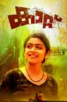 Kaattu Movie Streaming Online Watch on MX Player, Sun NXT