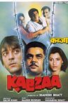 Kabzaa Movie Streaming Online Watch on Amazon, Google Play, Youtube, iTunes