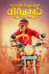 Kadaikutty Singam Movie Streaming Online Watch on Amazon, Manorama MAX, Zee5