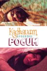 Kadhalum Kadanthu Pogum Movie Streaming Online Watch on Hungama