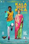 Kala Shah Kala Movie Streaming Online Watch on Zee5