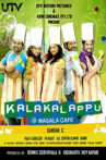Kalakalappu Movie Streaming Online Watch on Hungama, MX Player, Netflix , Sun NXT