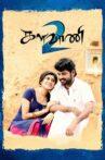 Kalavani 2 Movie Streaming Online Watch on Zee5