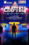 Kalavu Movie Streaming Online Watch on Zee5