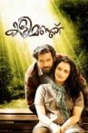 Kalimannu Movie Streaming Online Watch on MX Player