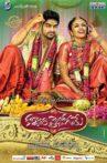 Kalyana Vaibhogame Movie Streaming Online Watch on Jio Cinema, Zee5