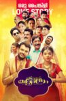 Kalyanam Movie Streaming Online Watch on Amazon