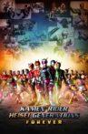 Kamen Rider Heisei Generations FOREVER Movie Streaming Online Watch on Tubi
