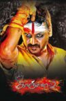 Kanchana 2 Movie Streaming Online Watch on Disney Plus Hotstar, MX Player, Sony LIV, Sun NXT, Viu, Voot, Yupp Tv