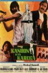 Kanoon Kya Karega Movie Streaming Online Watch on Zee5