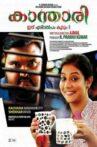 Kanthari Movie Streaming Online Watch on Amazon
