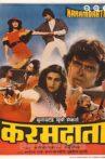 Karamdaata Movie Streaming Online Watch on Jio Cinema, MX Player, Shemaroo Me