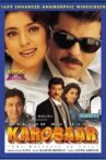 Karobaar: The Business of Love Movie Streaming Online Watch on Amazon, Google Play, Youtube