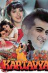 Kartavya Movie Streaming Online Watch on Zee5