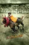 Karuppan Movie Streaming Online Watch on MX Player, Sun NXT