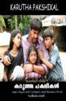Karutha Pakshikal Movie Streaming Online Watch on Disney Plus Hotstar