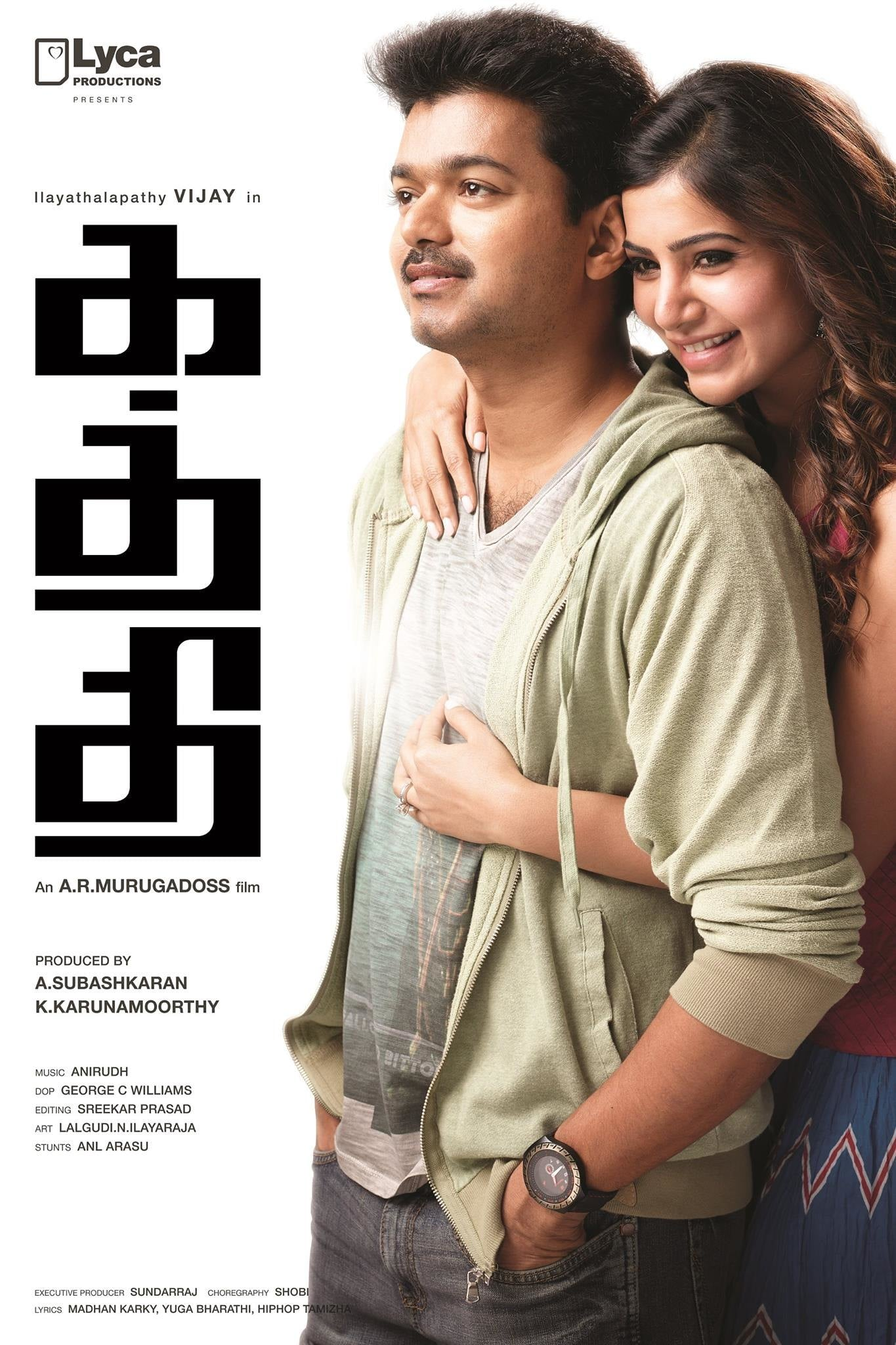 Kaththi Movie Streaming Online Watch on Google Play, Manorama MAX, Youtube, iTunes