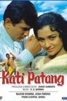 Kati Patang Movie Streaming Online Watch on Amazon, ErosNow, Hungama, Jio Cinema, Shemaroo Me, Tata Sky , Tubi, Yupp Tv