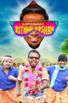 Kattappanayile Rithwik Roshan Movie Streaming Online Watch on Google Play, Manorama MAX, Youtube